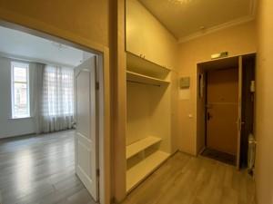 Нежилое помещение, Хмельницкого Богдана, Киев, Z-741291 - Фото 6