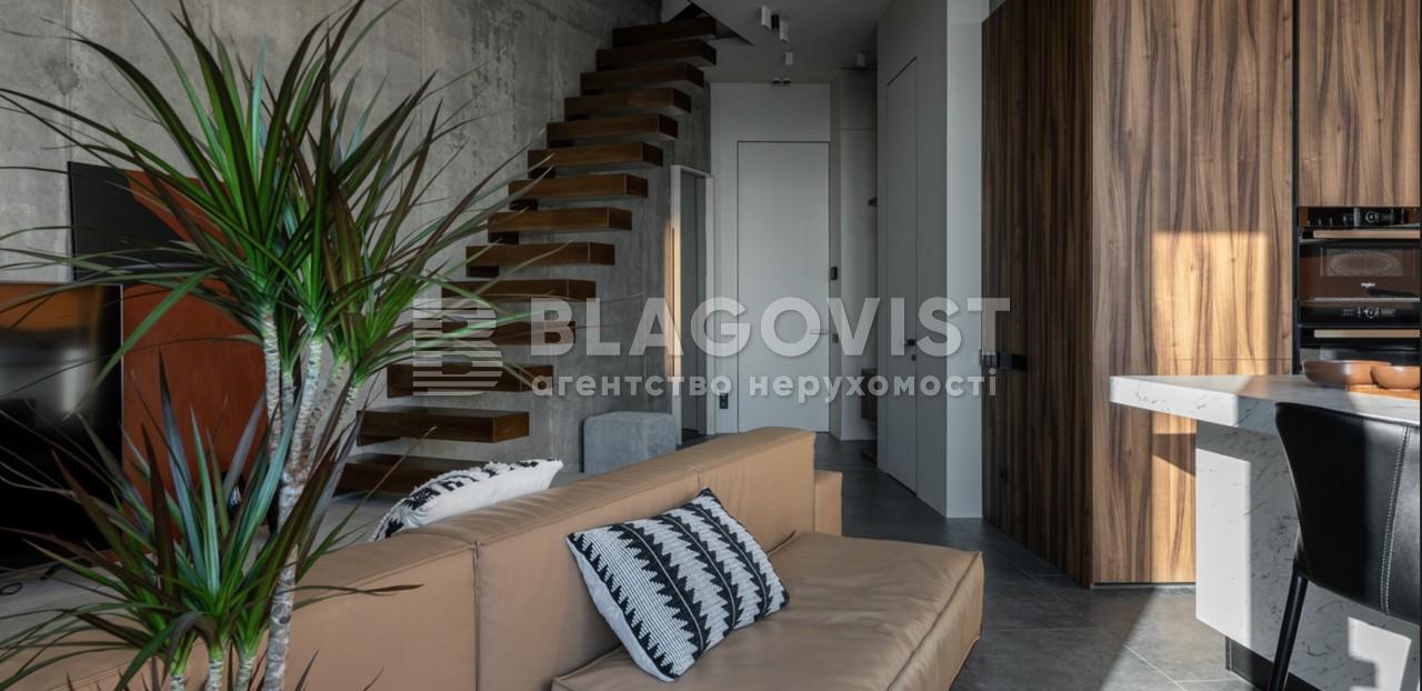 Квартира H-47665, Лабораторный пер., 7, Киев - Фото 8