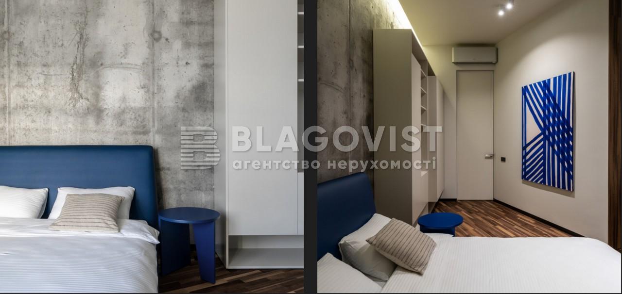 Квартира H-47665, Лабораторный пер., 7, Киев - Фото 20
