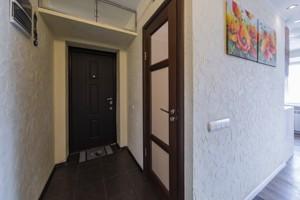 Квартира Зоологическая, 4а, Киев, C-109070 - Фото 13