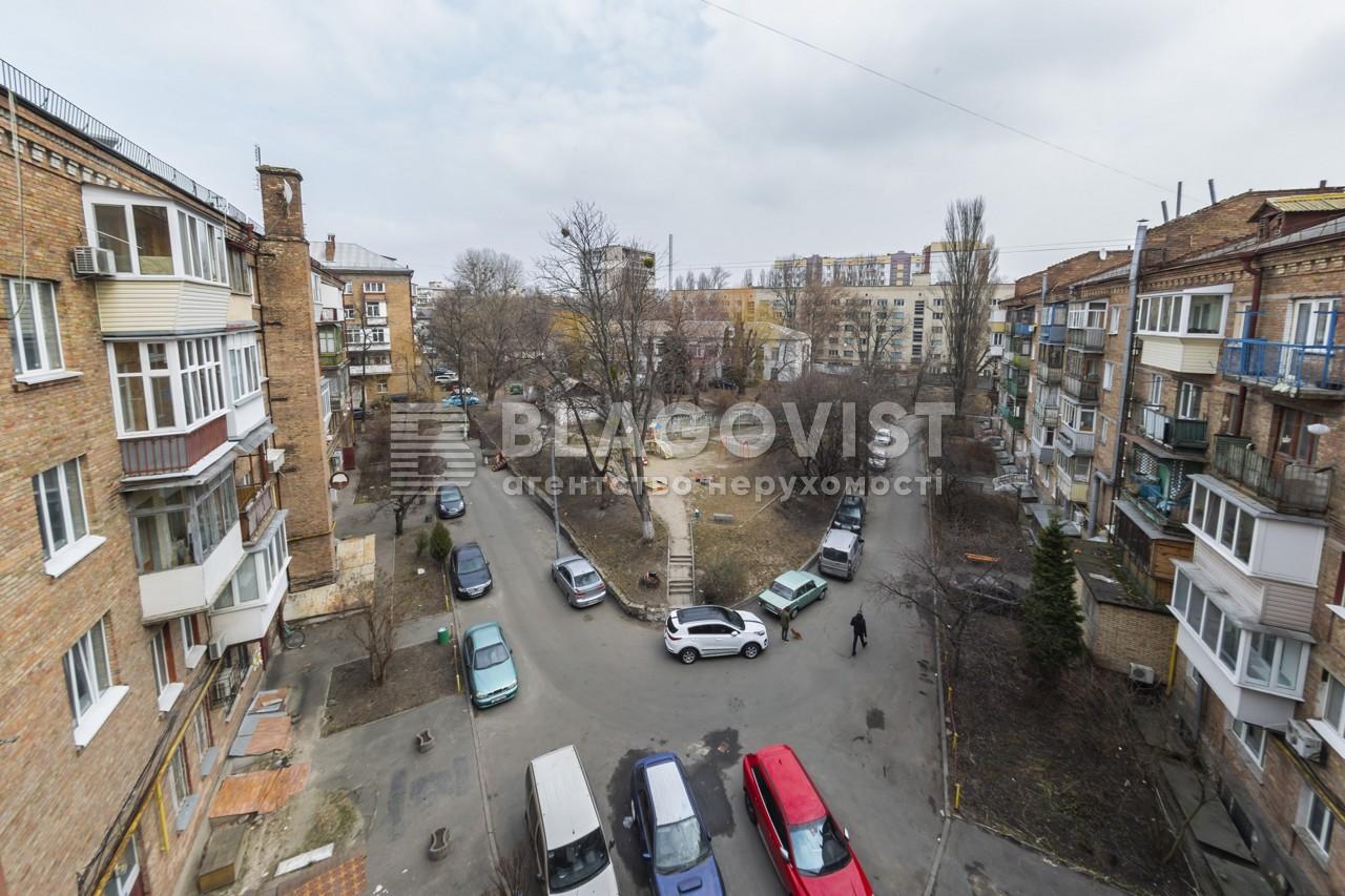 Квартира C-109070, Зоологическая, 4а, Киев - Фото 15