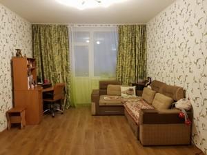 Квартира Ломоносова, 50/2, Київ, L-28376 - Фото 4