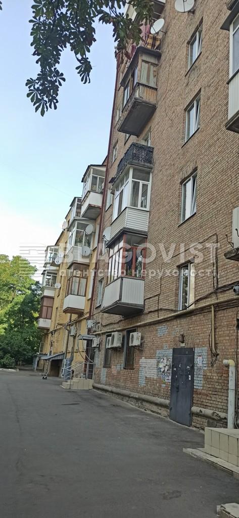 Квартира Z-1562522, Антоновича (Горького), 169, Киев - Фото 2