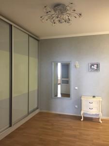 Квартира M-38821, Чавдар Єлизавети, 2, Київ - Фото 14