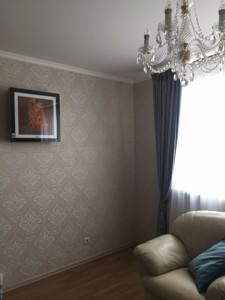 Квартира M-38821, Чавдар Єлизавети, 2, Київ - Фото 6