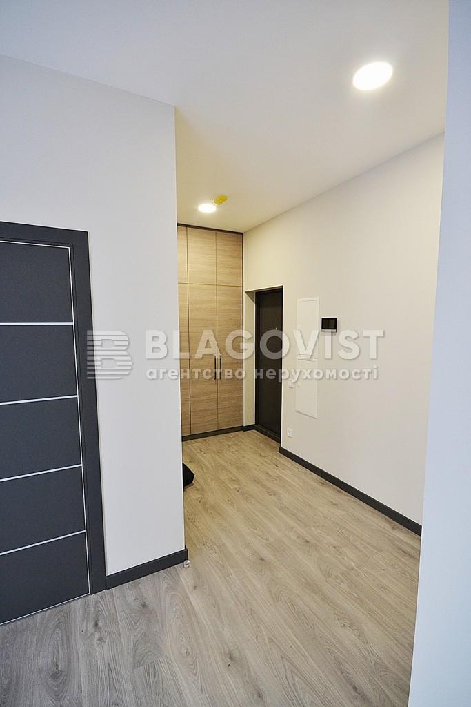 Квартира H-49766, Саперное Поле, 3, Киев - Фото 18