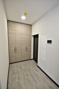 Квартира H-49766, Саперное Поле, 3, Киев - Фото 19