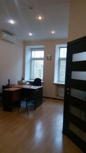 Офис, Межигорская, Киев, Z-720750 - Фото 4