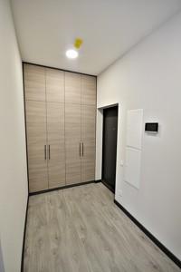 Нежилое помещение, Саперное Поле, Киев, R-38246 - Фото 17