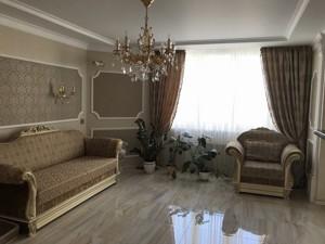 Квартира Пчілки Олени, 5, Київ, Z-762774 - Фото3