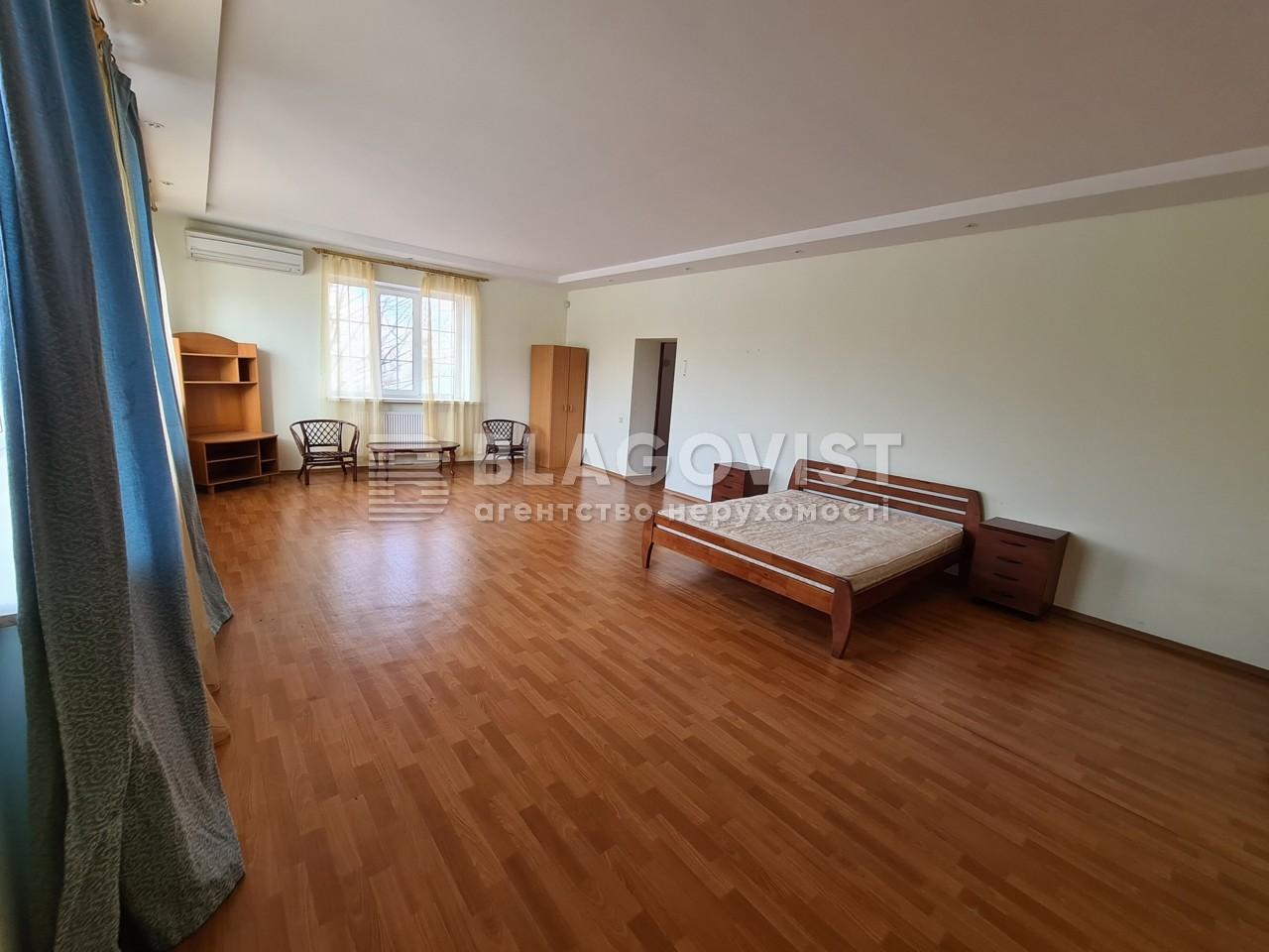 Дом P-29525, Деснянская (с. Троещина), Киев - Фото 6