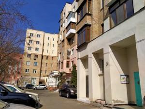 Квартира F-44707, Оболонская, 12, Киев - Фото 16
