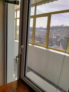 Квартира F-44707, Оболонская, 12, Киев - Фото 11
