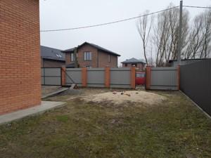 Дом Ягодная, Киев, E-40813 - Фото 2