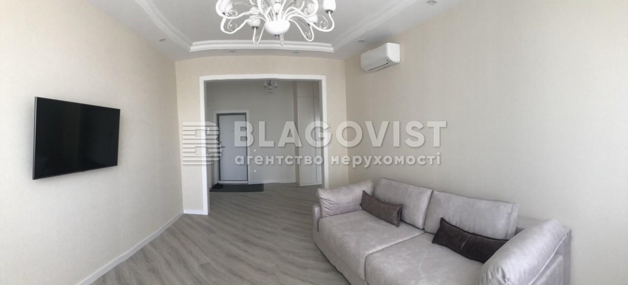 Квартира R-38319, Драгомирова Михаила, 15а, Киев - Фото 6