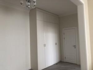 Квартира R-38319, Драгомирова Михаила, 15а, Киев - Фото 15