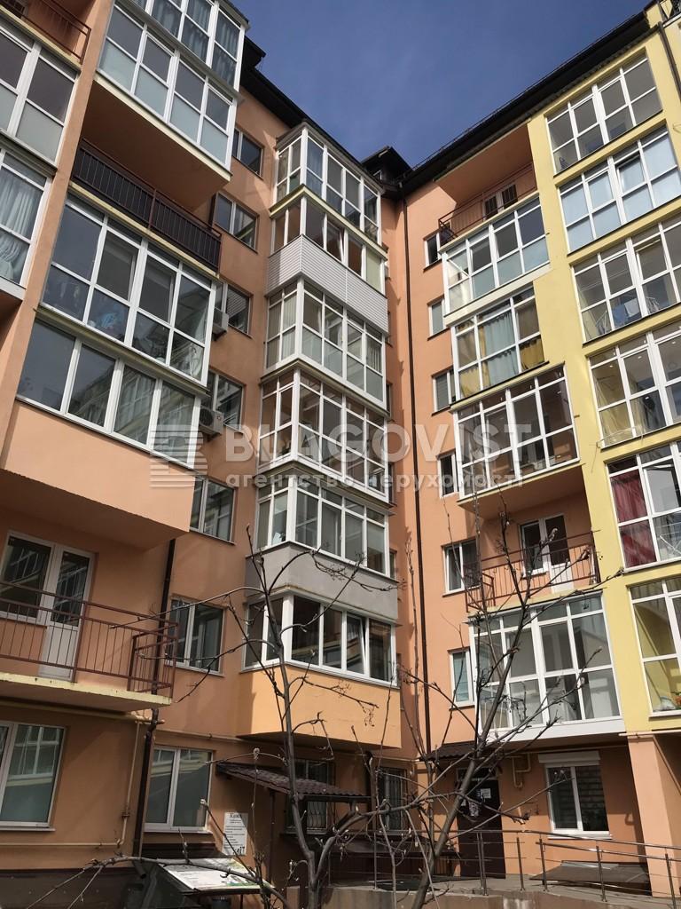 Квартира C-109187, Лебедева Академика, 1 корпус 1, Киев - Фото 7