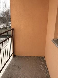 Квартира Лебедева Академика, 1 корпус 1, Киев, C-109187 - Фото 6