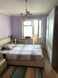 Квартира Озерная (Оболонь), 14, Киев, X-32848 - Фото