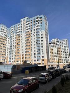 Квартира Данченко Сергея, 34а, Киев, F-44664 - Фото3