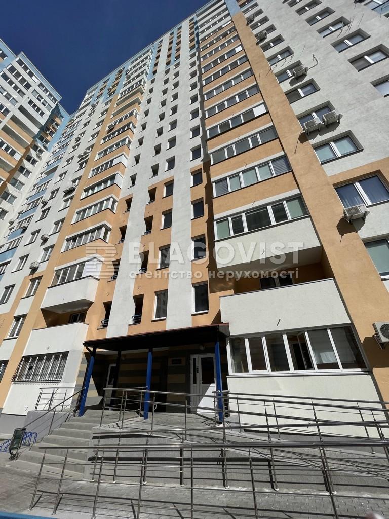 Квартира F-44664, Данченко Сергея, 32, Киев - Фото 6