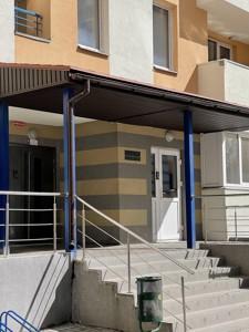 Квартира F-44664, Данченко Сергея, 32, Киев - Фото 9