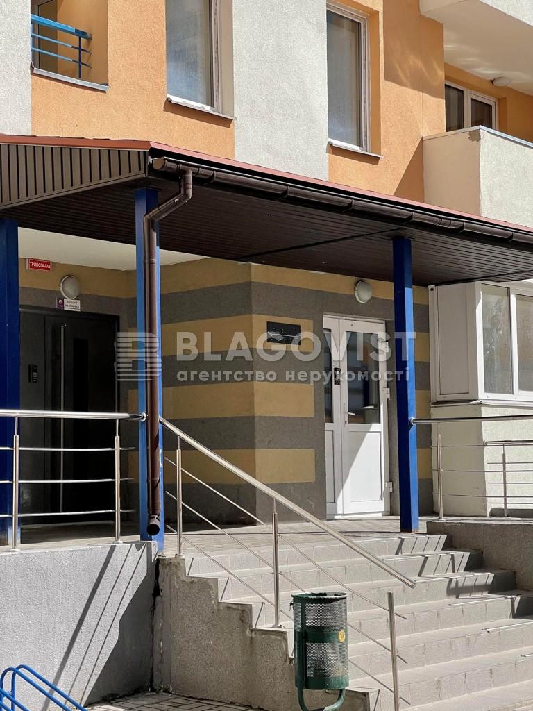Квартира F-44665, Данченка Сергія, 32, Київ - Фото 7