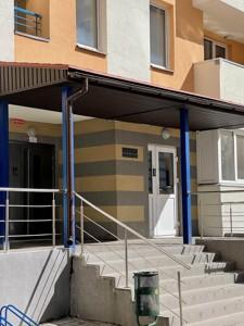Квартира Данченка Сергія, 34а, Київ, F-44665 - Фото 4