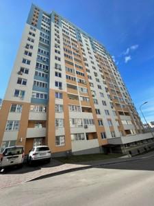 Квартира Данченка Сергія, 34а, Київ, F-44665 - Фото 10