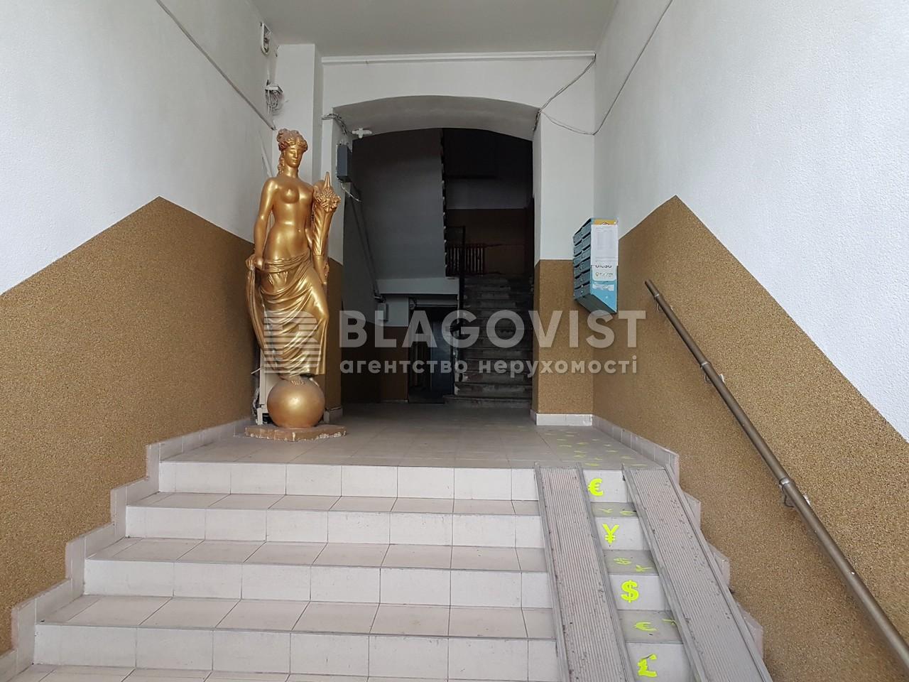 Квартира E-40791, Леонтовича, 7, Київ - Фото 3
