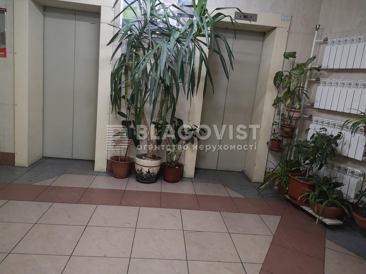 Квартира Z-332436, Сикорского Игоря (Танковая), 4б, Киев - Фото 8