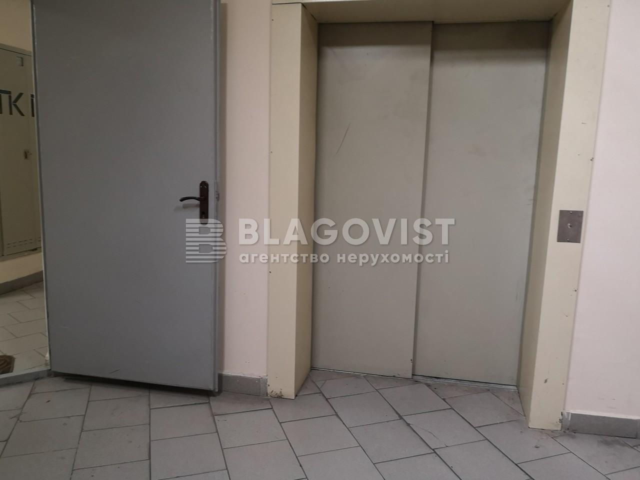 Квартира Z-332436, Сикорского Игоря (Танковая), 4б, Киев - Фото 9