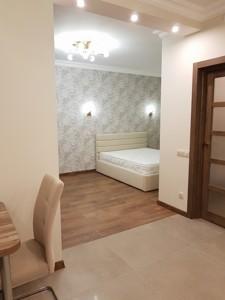 Квартира Приорская (Полупанова), 16, Киев, Z-761229 - Фото 5