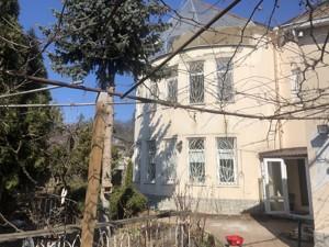 Дом Сошенко, Киев, R-38345 - Фото