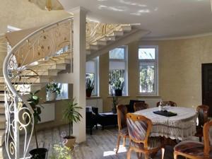 Будинок R-38345, Сошенка, Київ - Фото 4