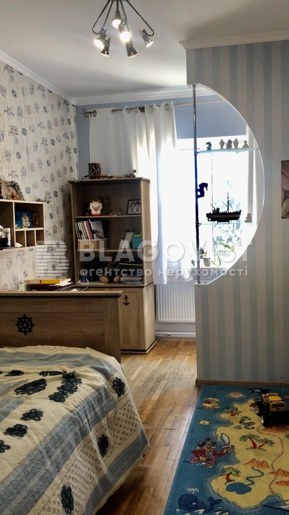Будинок R-38345, Сошенка, Київ - Фото 11