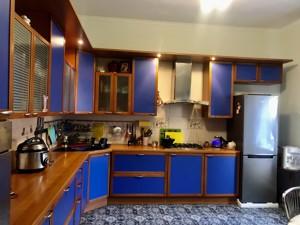 Будинок R-38345, Сошенка, Київ - Фото 15