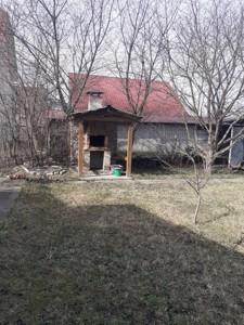 Будинок Романків, H-49820 - Фото 15