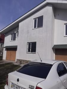 Будинок Романків, H-49820 - Фото
