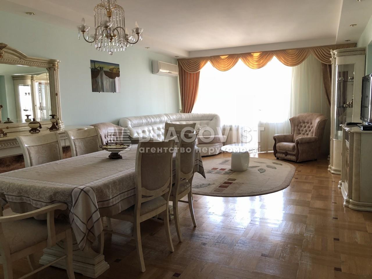 Квартира M-38833, Панаса Мирного, 28а, Киев - Фото 7