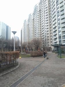 Квартира Голосеевский проспект (40-летия Октября просп.), 62, Киев, Z-754572 - Фото 19