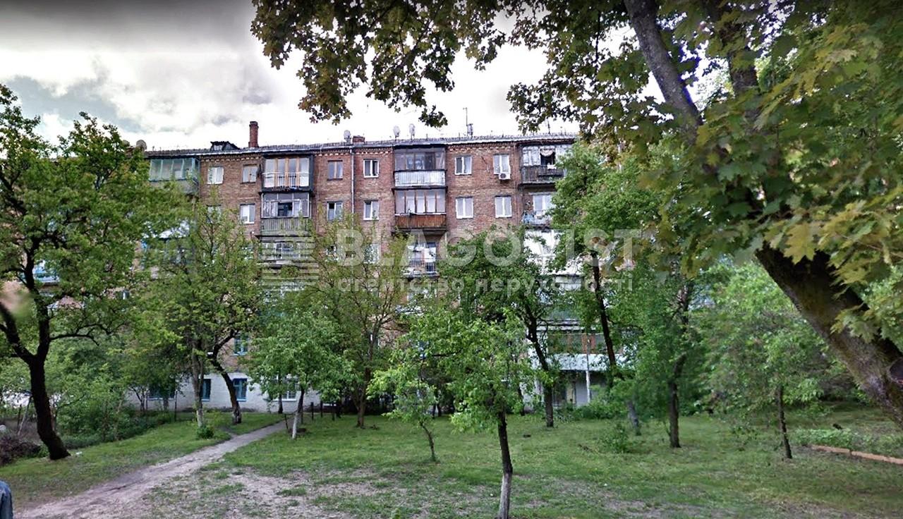 Квартира A-112117, 8 Березня, 7, Київ - Фото 1
