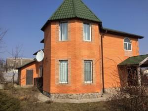 Будинок Леніна, Ржищів, P-29534 - Фото