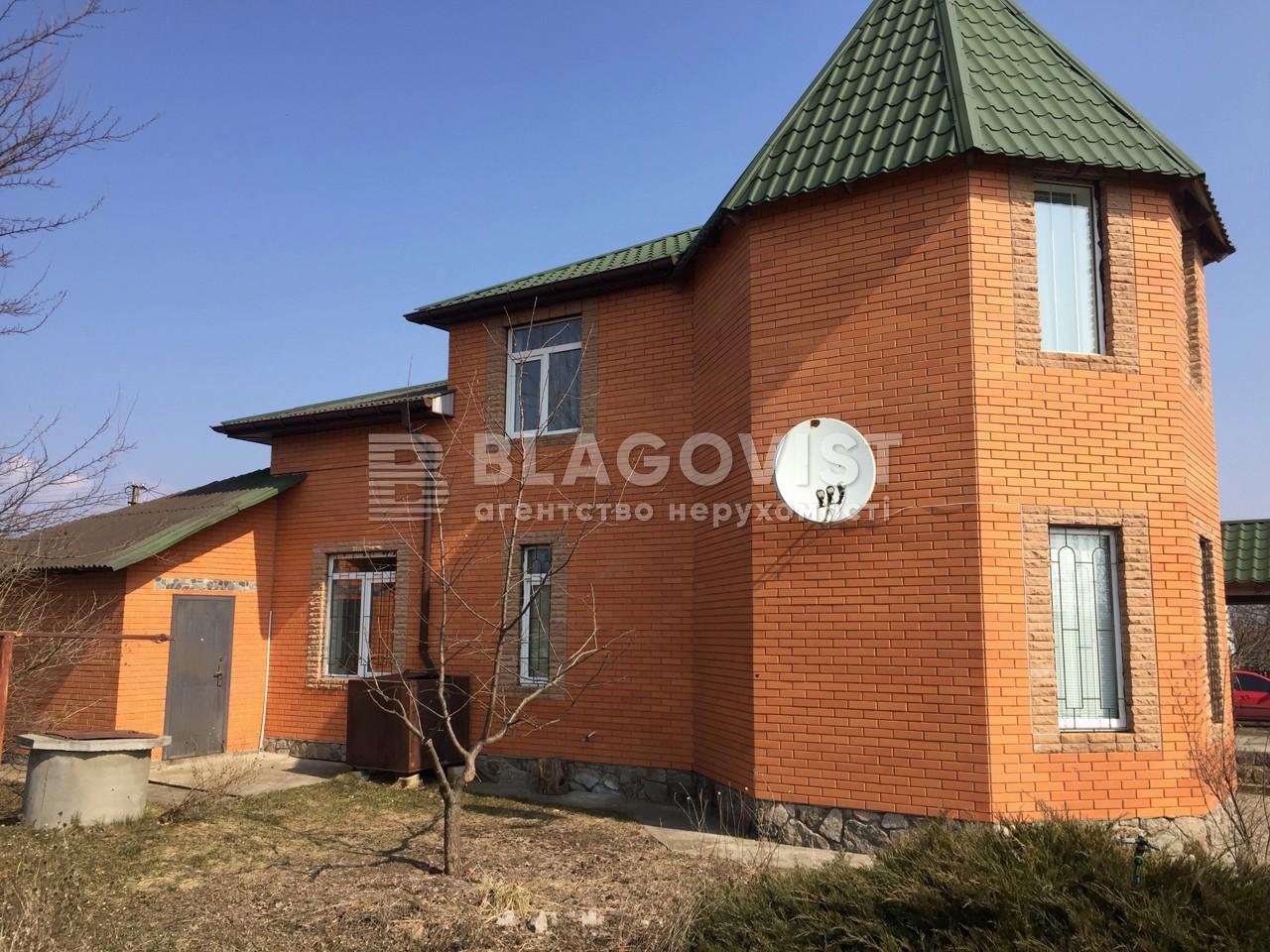 Дом P-29534, Ленина, Ржищев - Фото 4