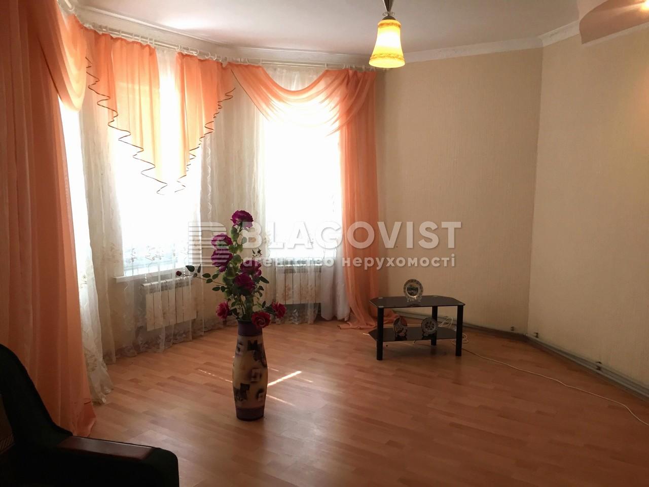 Дом P-29534, Ленина, Ржищев - Фото 5