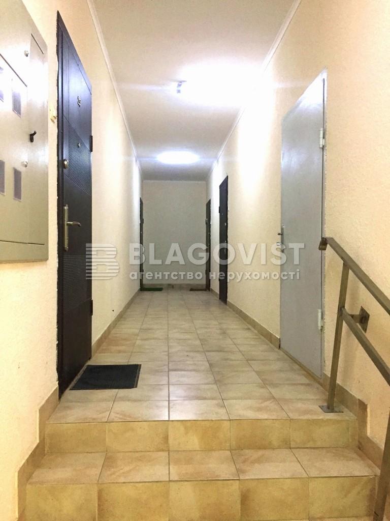 Квартира P-29532, Приозерный бульвар, 1б, Гатное - Фото 14