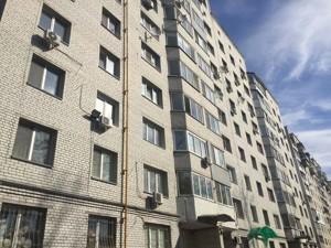 Квартира Мебельная, 11б, Коцюбинское, P-29533 - Фото1
