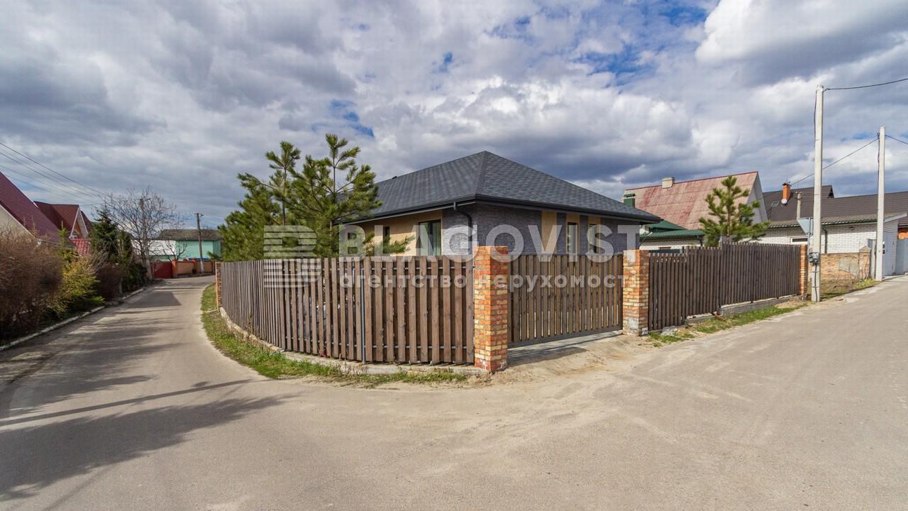 Дом R-38361, Радужная, Крюковщина - Фото 1