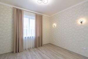 Дом R-38361, Радужная, Крюковщина - Фото 7