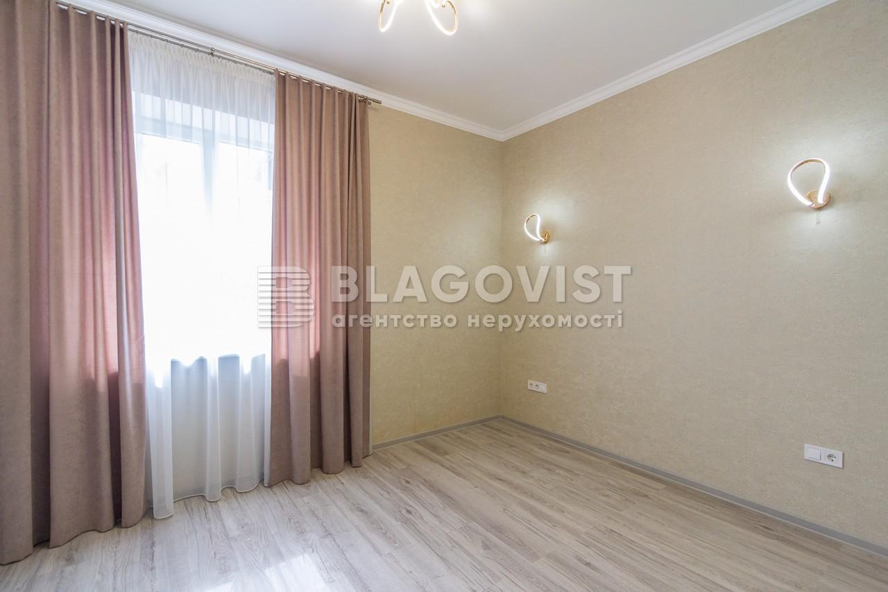 Дом R-38361, Радужная, Крюковщина - Фото 8